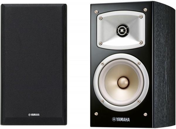 Yamaha NS-B330 Regallautsprecher Paar schwarz