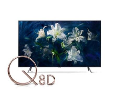 Samsung QLED GQ8 DN