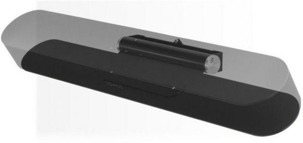 Flexson Wandhalter für Sonos Beam schwarz